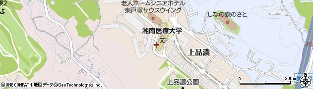 神奈川県横浜市戸塚区上品濃周辺の地図