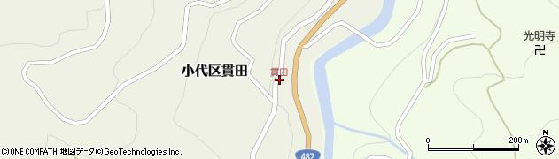 貫田周辺の地図