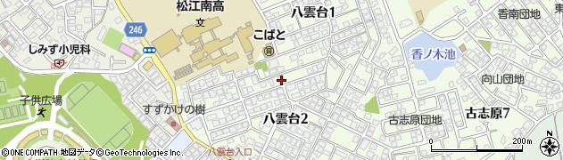 島根県松江市八雲台周辺の地図