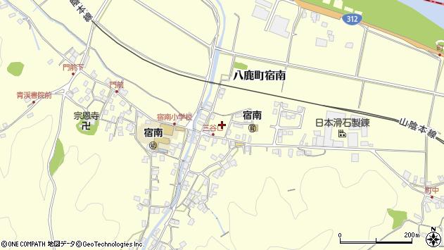 〒667-0003 兵庫県養父市八鹿町宿南の地図