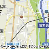 小田急電鉄株式会社小田原線 本厚木駅