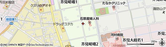 岐阜県岐阜市芥見嵯峨周辺の地図