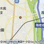 野村證券株式会社 厚木支店