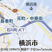 神奈川県横浜市中区元町