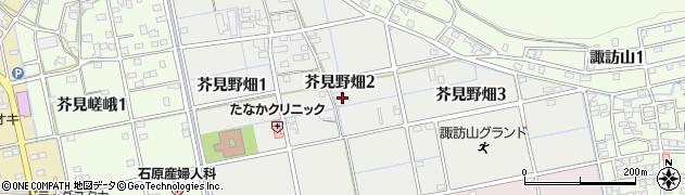 岐阜県岐阜市芥見野畑周辺の地図