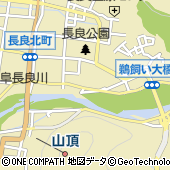 中国料理 華川 岐阜グランドホテル内