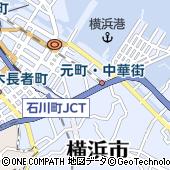 神奈川県横浜市中区山下町123