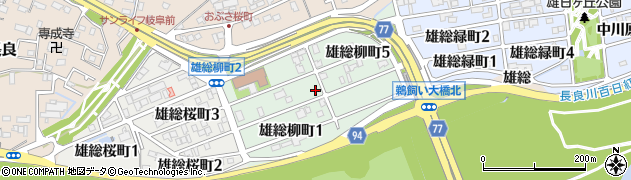 岐阜県岐阜市雄総柳町周辺の地図
