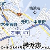神奈川県横浜市中区山下町138
