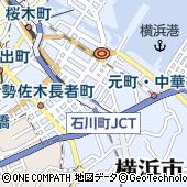 神奈川県横浜市中区山下町223-1