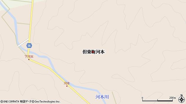 〒668-0315 兵庫県豊岡市但東町河本の地図