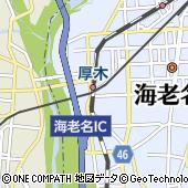 小田急電鉄厚木変電所