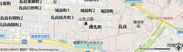 岐阜県岐阜市山先町周辺の地図