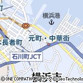 神奈川県横浜市中区山下町81