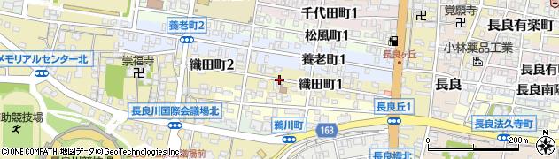 岐阜県岐阜市織田町周辺の地図