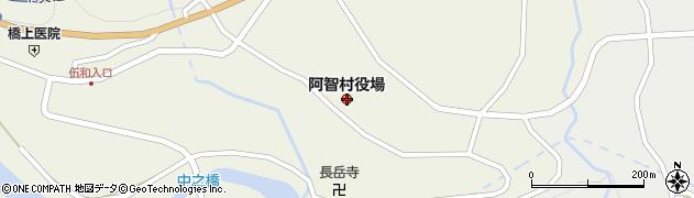 長野県阿智村(下伊那郡)周辺の地図
