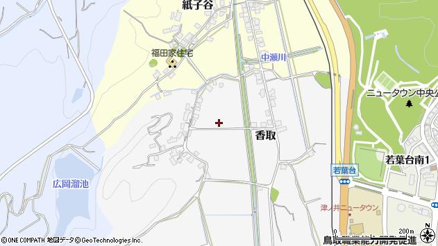 〒689-1114 鳥取県鳥取市香取の地図
