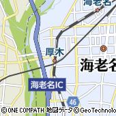 神奈川県海老名市さつき町6