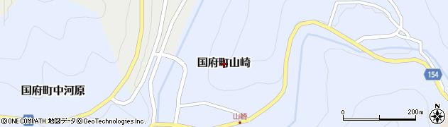 鳥取県鳥取市国府町山崎周辺の地図