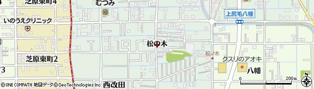 岐阜県岐阜市西改田(松の木)周辺の地図