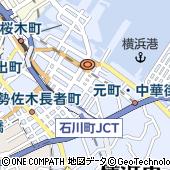 神奈川県横浜市中区