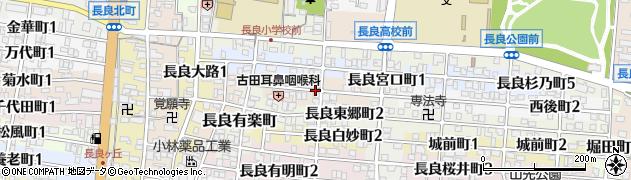 岐阜県岐阜市長良若葉町周辺の地図