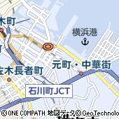 神奈川県横浜市中区山下町74-1