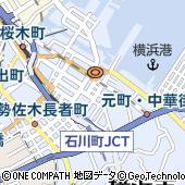 神奈川県横浜市中区日本大通33