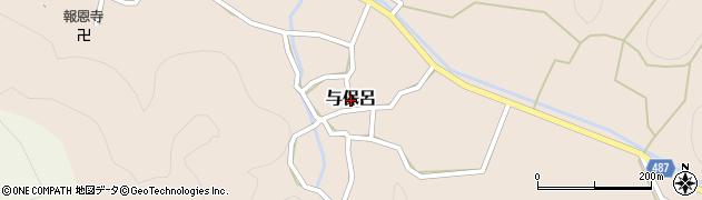 京都府舞鶴市与保呂周辺の地図