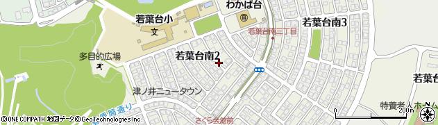 鳥取県鳥取市若葉台南周辺の地図