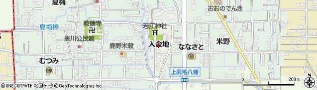 岐阜県岐阜市西改田東改田(入会地)周辺の地図