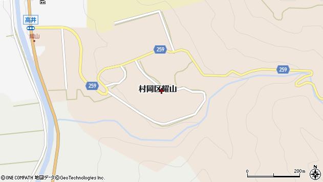 〒667-1323 兵庫県美方郡香美町村岡区耀山の地図