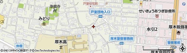 神奈川県厚木市戸室周辺の地図
