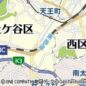 保土ケ谷駅
