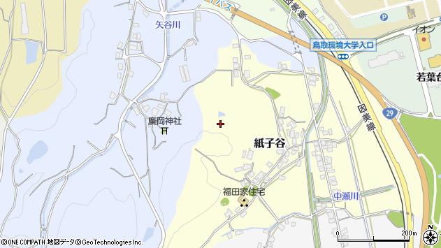 〒689-1115 鳥取県鳥取市紙子谷の地図