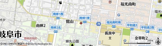 岐阜県岐阜市蝉周辺の地図
