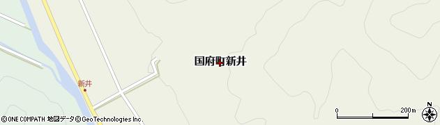 鳥取県鳥取市国府町新井周辺の地図