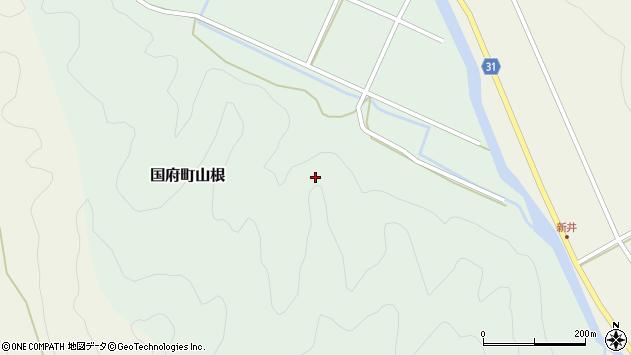〒680-0133 鳥取県鳥取市国府町山根の地図