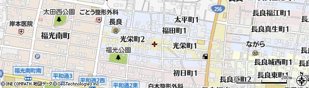 岐阜県岐阜市光栄町周辺の地図
