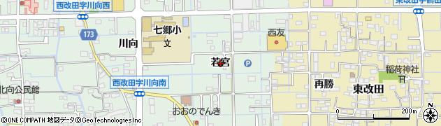 岐阜県岐阜市西改田(若宮)周辺の地図