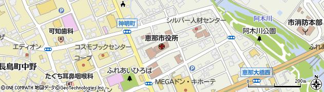 岐阜県恵那市周辺の地図