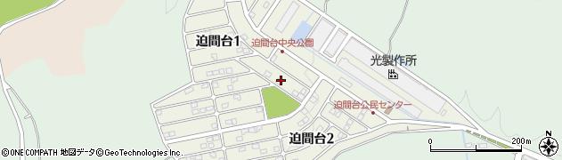 岐阜県関市迫間台周辺の地図