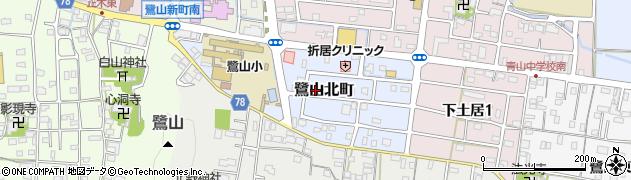 岐阜県岐阜市鷺山北町周辺の地図