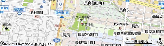 長良天神神社周辺の地図