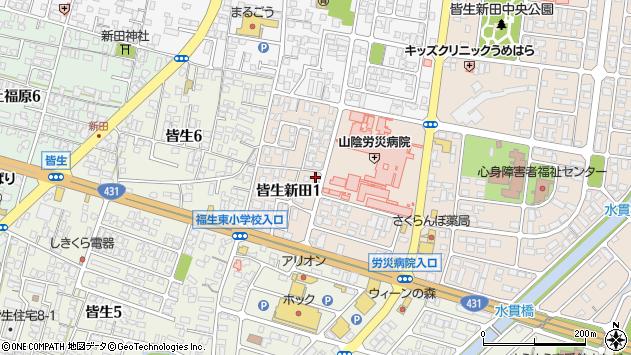 〒683-0002 鳥取県米子市皆生新田の地図