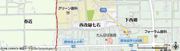 岐阜県岐阜市西改田七石周辺の地図