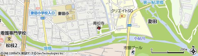 青松寺周辺の地図
