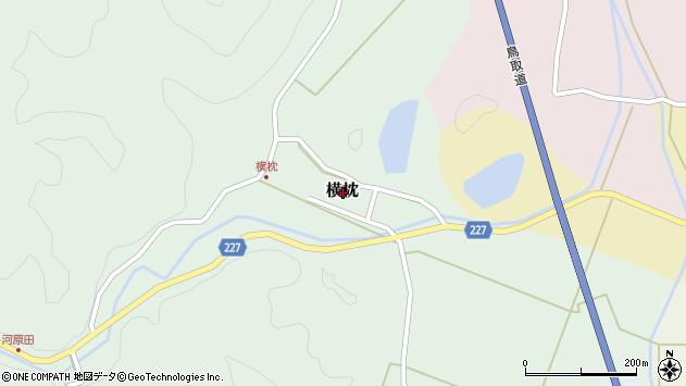 〒680-1163 鳥取県鳥取市横枕の地図