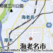 小田急電鉄海老名検車区