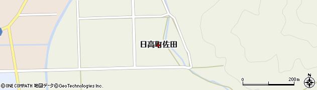 兵庫県豊岡市日高町佐田周辺の地図
